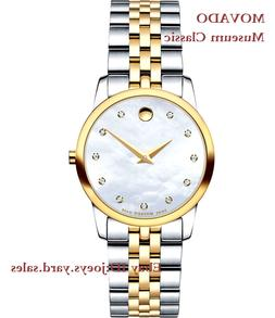 "Movado Women's 0606613 ""Museum Classic"" Two-Tone Watch"