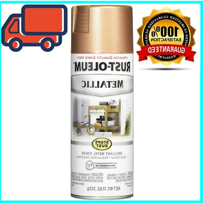 Rust-Oleum 286564 Stops Rust Metallic Spray Paint, 11 oz, Ro