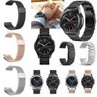 Milanese Stainless Steel Wrist Band Strap For Samsung Galaxy