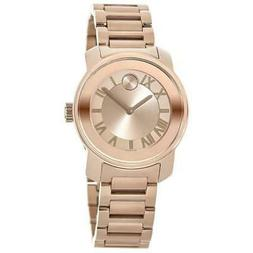 New Movado Bold Rose Gold Tone Women's Watch 3600441