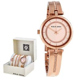 Anne Klein Rose Gold Dial Ladies Watch Set AK/3426RGST
